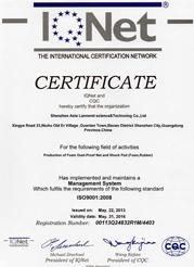 IQNet证书