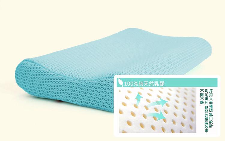 高弹力透气枕头